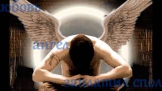 Любовь ангела к девушке земной