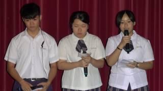 2017-07-03 佛教茂峰法師紀念中學 歌唱比賽