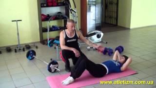 Упражнения для плоского живота(http://atletizm.com.ua/ - сайт об атлетизме, единоборствах и здоровом образе жизни. В видео уроке рассмотрен комплекс..., 2013-05-05T17:09:04.000Z)