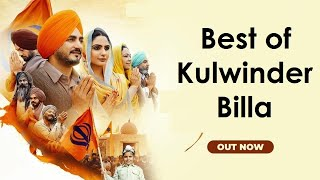Best of Kulwinder Billa | Latest Punjabi Audio Jukebox Kulvinder Billa | Punjabi Hits 2018
