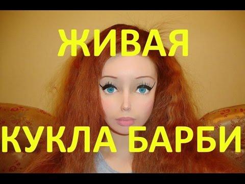 Валерия Дергилева биография, личная жизнь, возраст, фото
