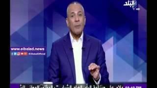 أحمد موسى: إسرائيل انزعجت من إنشاء أنفاق التنمية بسيناء.. فيديو