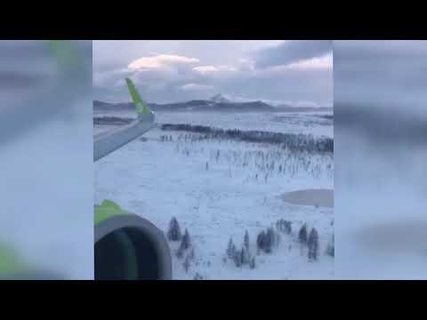 Пассажиры рейса Новосибирск-Магадан сняли видео неудачной попытки захода на посадку