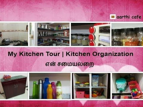 Kitchen Tour | Kitchen Organization | My Kitchen Tour | Kitchen Organization in Tamil - Tips