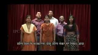 Yesu Ka Nam Mere...Hindi Christian Song