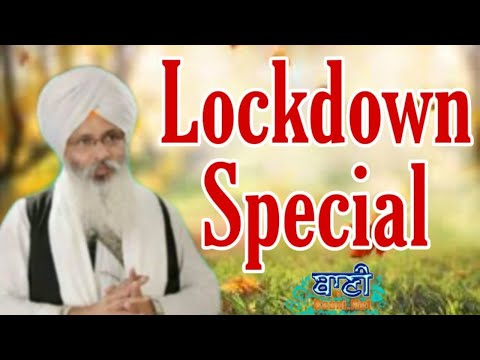 Exclusive-Live-Now-Bhai-Guriqbal-Singh-Ji-Bibi-Kaulan-Wale-From-Amritsar-04-Oct-2020