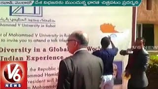 Hamid Ansari Morocco Visit | Pakistan Shown As Part Of India In Map At Mohammad V University |V6News