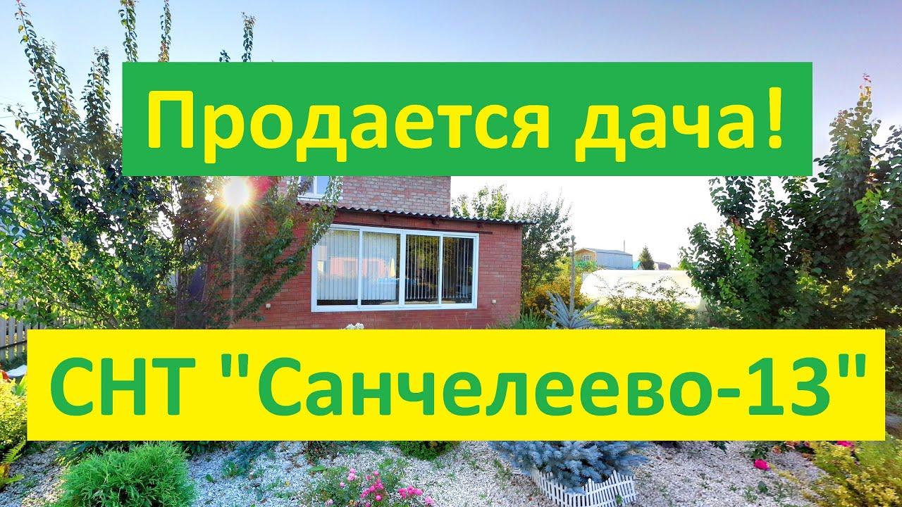 25 сен 2015. Сайт: http://krido. Ru/real_estate/solnechnyj/ жилой комплекс: солнечный город: тольятти, подстепки адрес: воздвиженская, 10 цена: от.