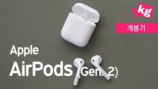 애플 에어팟 2 개봉기…