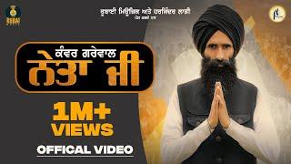 Neta Ji {Official Video} Kanwar Grewal | Rubai Music | Latest Punjabi Songs 2021