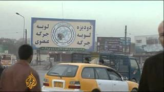Leaked Afghan security plan deemed authentic