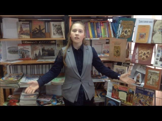 Изображение предпросмотра прочтения – ВладаРыжкова читает произведение «Две бочки» И.А.Крылова
