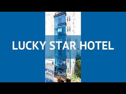 LUCKY STAR HOTEL 2* Вьетнам Нячанг обзор – отель ЛАКИ СТАР ХОТЕЛ 2* Нячанг видео обзор
