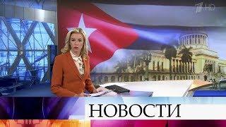 Выпуск новостей в 09:00 от 04.10.2019