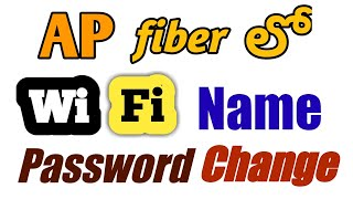 Ap الألياف الإعداد واي فاي اسم المستخدم و كلمة المرور تغيير Apsfl على الروبوت الهاتف المحمول fibernet   التيلجو