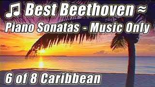 BEETHOVEN 6. Classical Music for Studying Piano Sonata Background Instrumental Study Reading video