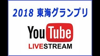 2018 東海グランプリ ベスト8:土方隼斗 Vs エフレン・レイズ