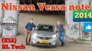 Nissan Versa note - совершенно новый класс авто: СУБКОМПАКТВЭН.