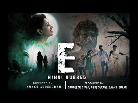 E Full Hindi Dubbed Movie In HD With English Subtitles| Horror Movie