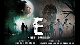 E Full Hindi Dubbed Movie In HD | Horror Movie