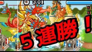 【城とドラゴン】トロフィーバトル快進撃続く!