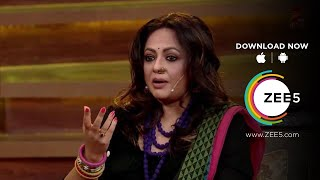 Apur Sangsar - Indian Bangla Story - EP 26 - Zee Bangla TV Serial - Webisode