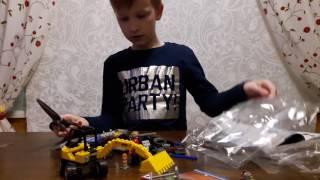 Обзор Лего Сити ( уборочная техника )