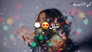 حبك صابني بشلل😿💔 احمد ستار✨/مع الكلمات
