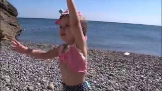 Катя на море Детское видео
