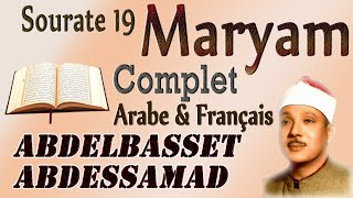 Sourate Maryam (Marie) Complet - Abdelbasset Abdessamad - Arabe & Francais {ecouter le coran}