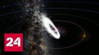 Открытие сезона звездопадов: мимо Земли пронесется поток Квадрантид - Россия 24
