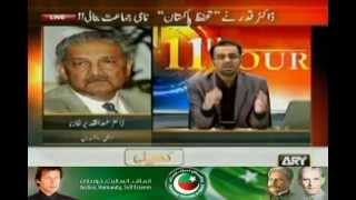 comparison of imran khan nawaz sharif asif zardari by dr aq khan