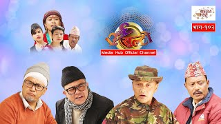 Ulto Sulto || Episode-102 || Feb-19-2020 || Comedy Video || By Media Hub Official Channel