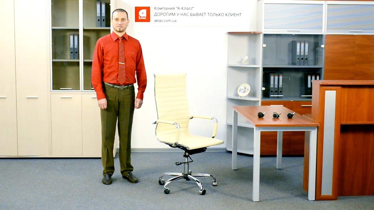Интернет-магазин кресел! Компьютерные и офисные кресла- Купить в .