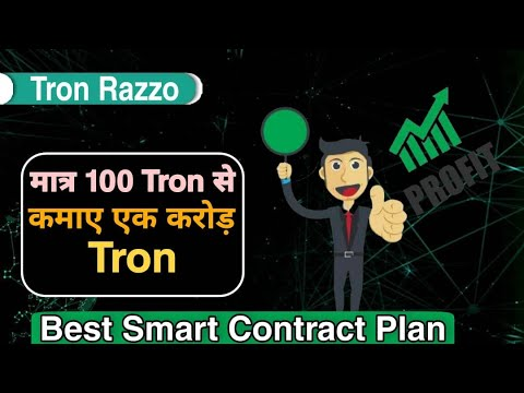 आ गया 💥आ गया 💥Tron Razzo पूरी तरह Decentralised प्लेटफार्म 💯blockchain smart contract verified