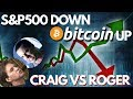 BITCOIN BREAKING FED RATE NEWS Bitcoin (BTC) Huge News!