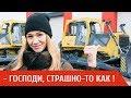 Чуть не наехала на видеооператора! - Анастасия управляет бульдозером на джойстиках.  Б10 от ЧЗПТ