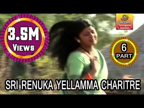 Renuka Yellamma Charitre  06 || kannada folk Movie