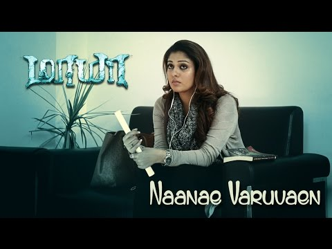 Naanae Varuvaen - Maya | Lyric Video | Nayanthara,Aari | Swetha Mohan | Ron Yohann