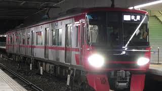 [須ヶ口で車両交換]名鉄9100系9101f(普通佐屋行き) 神宮前駅発車‼️