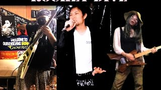 ROCKET DIVE (1998y) (hide with spread beaver Tribute Cover) Arrange...