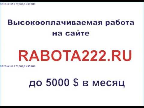 Услуги печника в Красноярске
