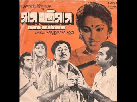Bhubaneswari Mishra sings 'Mo Manara Ete Katha...' in Odia Movie 'Mana Abhimana'(1980)