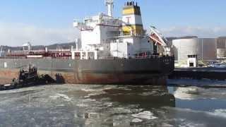 Oil tanker Aphrodite docking @ Albany, NY