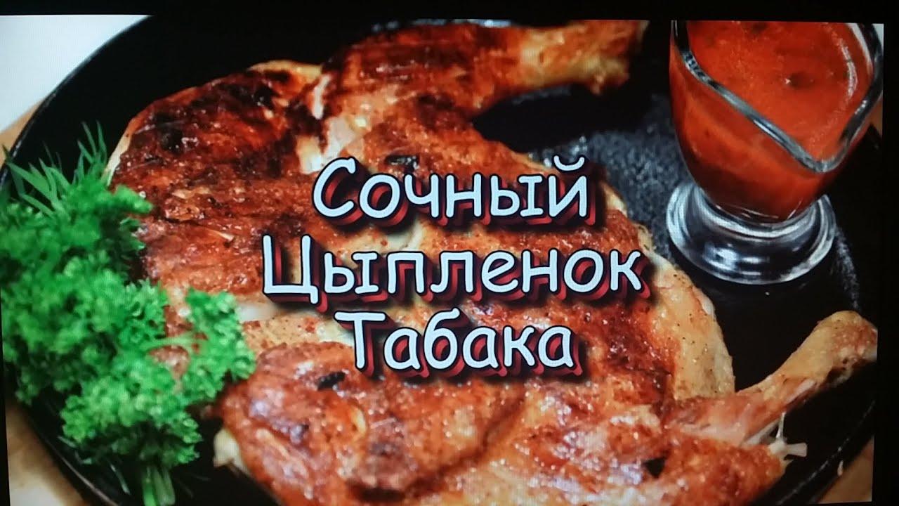 Говядина в меде в духовке рецепт с фото