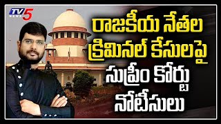 Big news With TV5 Murthy | Special Debate on Supreme Court Notices | TV5 News