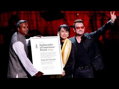 منظمة العفو الدولية تجرد زعيمة ميانمار من جائزة -الضمير-…