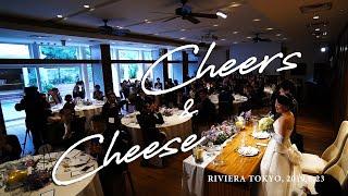 """結婚式1min.Story """"Cheers & Cheese""""【リビエラ東京/ウェディング/池袋】"""