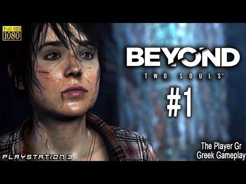 The Player GR - Beyond Two Souls [1] (Greek)