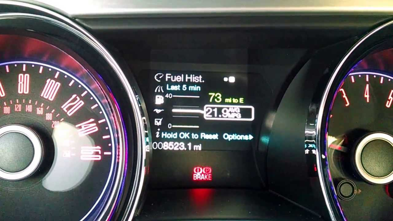 2014 ford mustang fuel economy settings